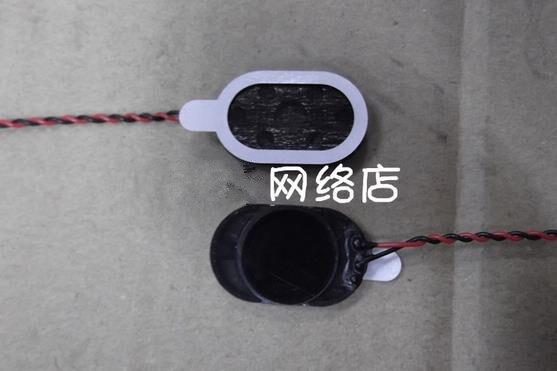 Акустические компоненты из Китая