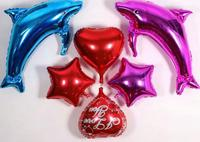 32 Inch Dolphin 18 Inch Heart Shaped Five Pointed Star Package Baby Birthday Wedding Opening Ceremony