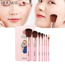 цены HOUMAI Beauty Makeup Brushes Set Slim And Soft Cosmetic Foundation Powder Blush Eye Shadow Lip Blend Make Up Brush Tool Kit 7pcs