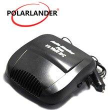 Автоматический нагреватель охлаждающий вентилятор 12 В 150 Вт автомобильный эффективный холодный и теплый осушитель лобовое стекло разморозка Туманоуловителя