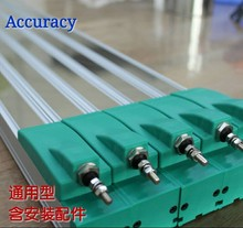 Slider KTF-350MM electronic ruler injection molding machine printing machine resistance linear displacement sensor KTF 350mm