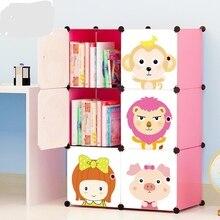 Детская мебель для шкафа пластиковая книжная полка мультяшная домашняя книжная полка для детского сада книжная полка