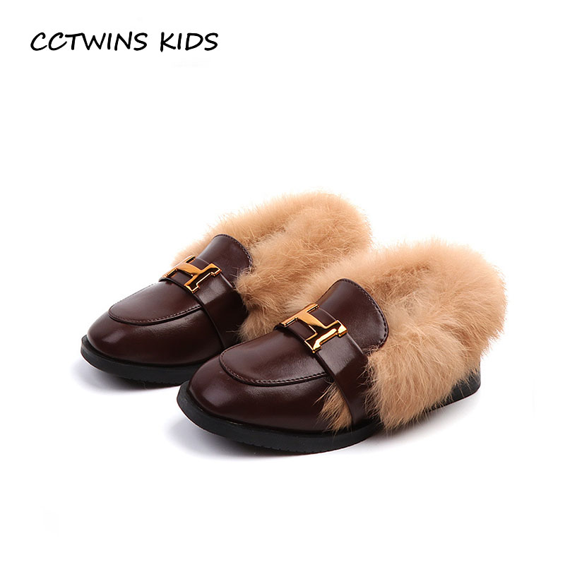 CCTWINS KIDS 2018 Winter Children Pu Leather Soft Shoe Baby Girl Fashion Slip On Toddler Brand Warm Loafer Black GL1990 adidas performance natweb i slip on shoe toddler