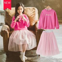 Girls Clothing set 2019 Autumn Girls Clothes Long Sleeve Pink Sweater Mesh Skirt Suit Children Costume Kids Tracksuit 10 12Y cheap Sets Active COTTON Full Letter O-Neck REGULAR WEMF28 Coat Pullover Fits smaller than usual Please check this store s sizing info