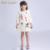 Oso Líder Vestido de Las Muchachas 2016 de Invierno de la Marca Niños Vestidos de Ropa de Las Muchachas de Manga Larga Patrón de Diseño de Impresión Niños Del Oso de la Litera