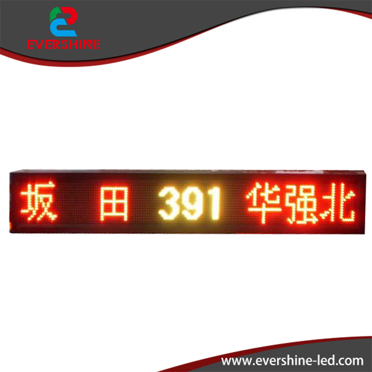 P10 H39 cm x W135cm  15inch x53inch Popular  Electronic LED writing Board Bus Router LED Message Panel Support Customized Size