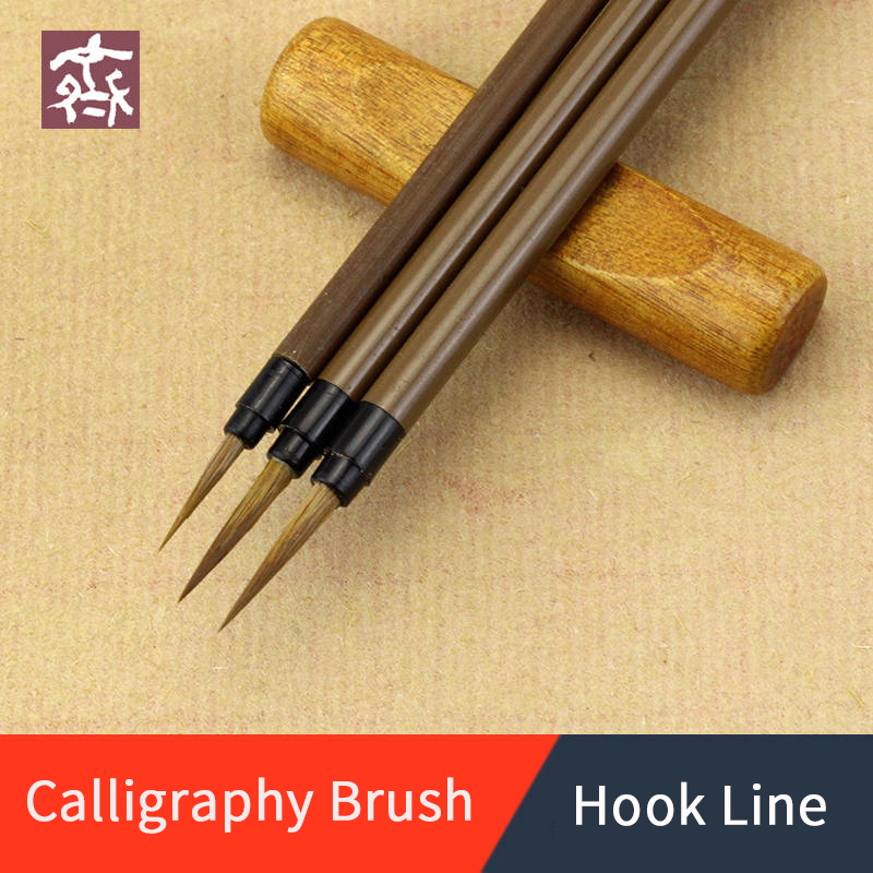 3Pcs/Set Weasel Hair Caligraphy Brush Small Regular Script Hook Line Pen Chinese Writing Brush Watercolor Paint Brush Fineliner