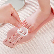 Montessori Newborn Infantil Foot Measure Gauge Shoes Size Measuring Ruler Tool Funny Gadgets Educational Learning Birthday Gift(China)