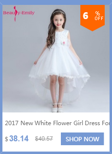 094981d788aa Beauty Emily White Scoop A line Long First Communion Dresses Flower ...