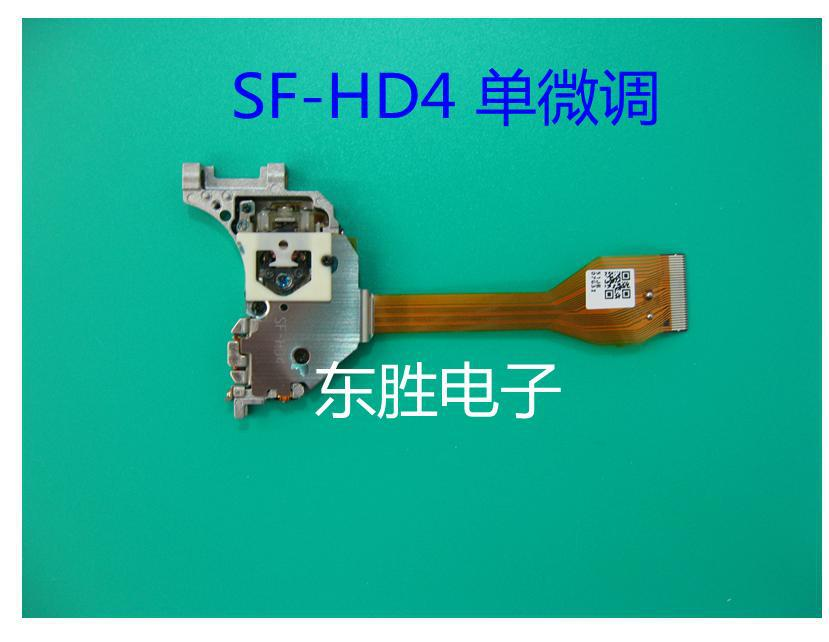 Original car sf-hd4 laser lens head white cover two resistor NOCABLE laser head sf hd4