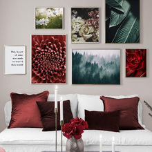 Forest Rose Leaves Flower Plant Quotes Wall Art Canvas Painting Nordic Posters And Prints Wall Pictures For Living Room Decor святые петр и феврония муромские