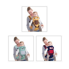MrY Newborn Portable Save Labour Baby Straps Summer More Function Ventilation Baby Straps Waist Stool Shoulders Hold Stool Carton
