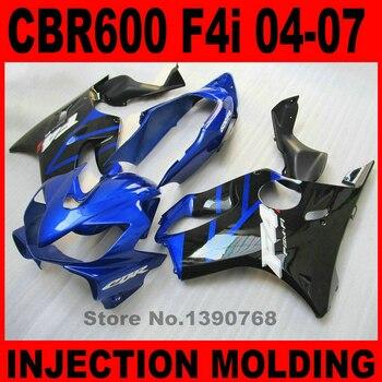 Мотоцикл запасные части для HONDA литьем под давлением CBR 600 F4i Обтекатели 2004 2005 2006 2007 цвет синий, черный; Большие размеры 34–43 обтекатель компле...