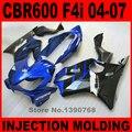 Peças da motocicleta para HONDA CBR 600 F4i carenagens Injeção moldada 2004 2005 2006 2007 kit carenagem CBR600 azul preto 04-07 BG47
