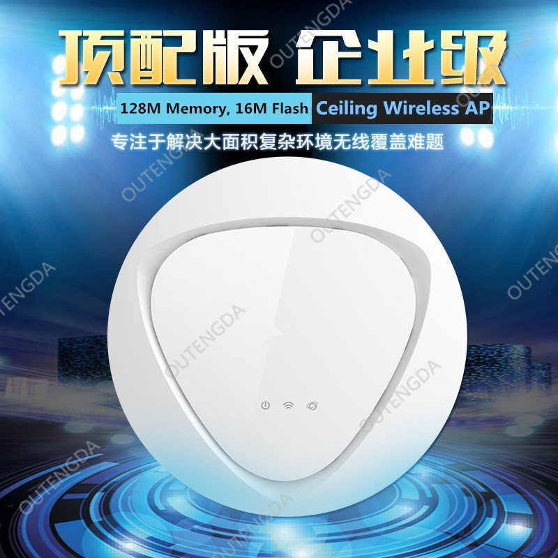 2015 Sale Real Stock 802.11n Enterprise 300mbs Qos Wifi Extender 300mbps Wireless Ceiling Mount Poe Access Point Wifi Router