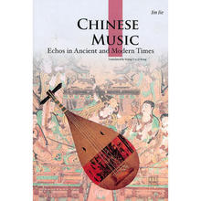 Купить с кэшбэком Chinese Music (Introductions to Chinese Culture)