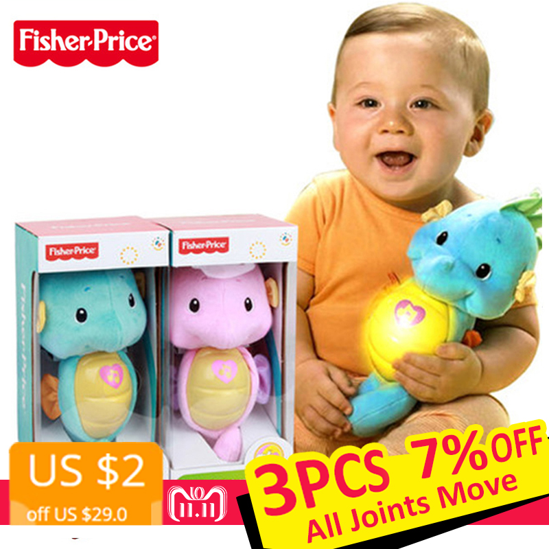 Original Fisher Price Baby Musical babyToys 0-12months Seahorse Appease educational toys Hippocampus Plush peluche Doll детская плюшевая игрушка oem 1 kwaii hamtaro peluche pelucia trotting hamtaro plush toys