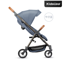 High Landscape Baby Stroller Light Foldable Umbrella Stroller Can Sit Or Lie Down Kinderwagen Bebek Arabasi