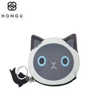 HONGU Fashion Passcard Holder Wallets High Quality PU Leather Handbag Women Wallets Mini Cross Cute Coin Purse Handbags Bag Gift