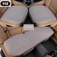 car seat mat pad cushion Breathable Automobiles Interior front Rear Seat Cushion Car Protect Chair Pad Mat Universal Size
