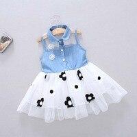 ADOMI 2 Colors Sleeveless Flower Girl Dress Baby Girl Dress Summer Mesh Vest Girls Dress Fashion