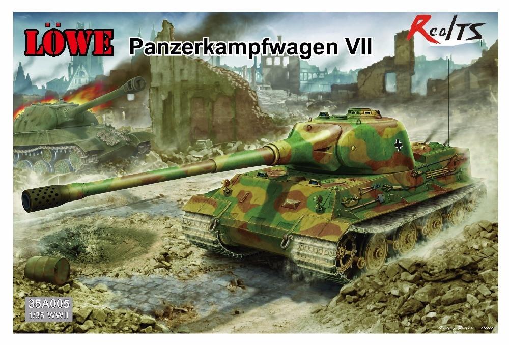 Hobby divertente 35A005 1/35 Panzerkampfwagan VII LoweHobby divertente 35A005 1/35 Panzerkampfwagan VII Lowe