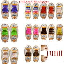 12pcs/Pair Kids Children Elastic Silicone Shoelaces Sneakers No Tie Shoelaces Child Shoes Laces Baby Sports Athletic Fit Strap