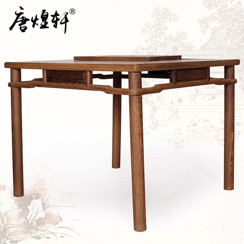 Tang Huangxuan Classic Mahogany Furniture Wooden Wood Tea Chinese Tea Kung Fu Tea Table Table Antique Tea Table
