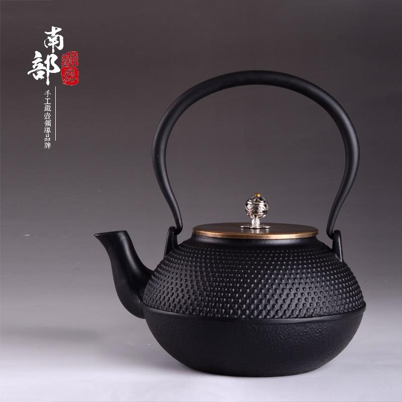Fusion around 1.3 L oxidation tank iron pot teapot Cast iron teapot copper particles Japan pig iron pot of teaFusion around 1.3 L oxidation tank iron pot teapot Cast iron teapot copper particles Japan pig iron pot of tea