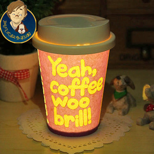 Magicaf energy saving lamp diy handmade paper cup glass plastic cup lamp cover led small night light