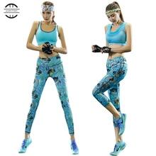2017 Plus Size Sports Printed Pants Elastic Waist Leggings Professional Running Workout Fitness XXL Yoga Pant
