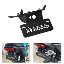 Motor Bike License Plate Frame Motor Modified Accessories