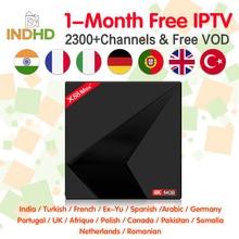 Iptv 인도 이탈리아 x88 최대 1 개월 무료 ip tv 아랍어 EX YU 파키스탄 iptv 가입 4 k 상자 iptv 캐나다 터키 ip tv 이탈리아 인도