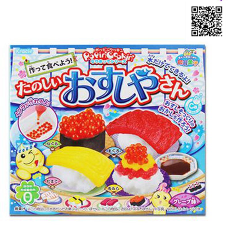 Bags POPIN Cook.Kracie Sushi Japanese Kitchen Cookin happy confectioner kitchen pretend toy 1bag popin cook happy donut diy toys kracie donut cookin happy kitchen japanese candy making kit ramen free shiping