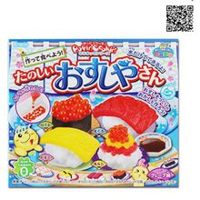 Bags POPIN Cook Kracie Sushi Japanese Kitchen Cookin happy confectioner kitchen pretend toy