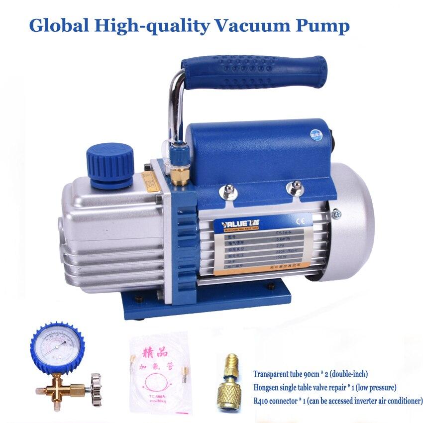 1PC New Vacuum Pump 1L FY-1H-N Vacuum Pump 220V/50Hz ultimate vacuum refrigerators air conditioning repair насосы компрессоры overflight fy 1h n