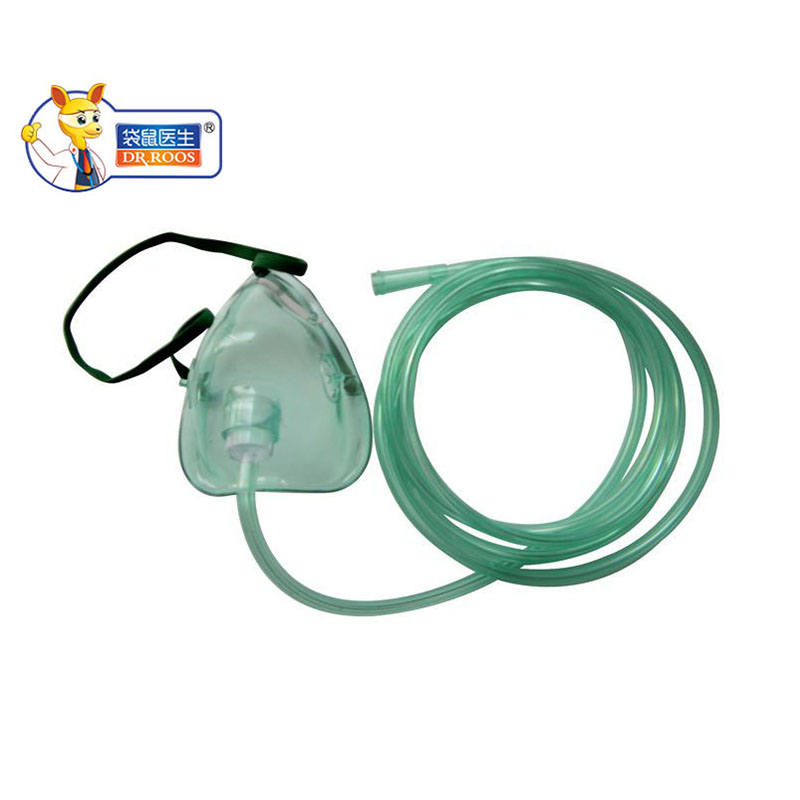 DR.ROOS 1 Pc Disposable Face Shield Medicine Cup Nebulizer Inhaler Conduit Child Adult Oxygen Mask