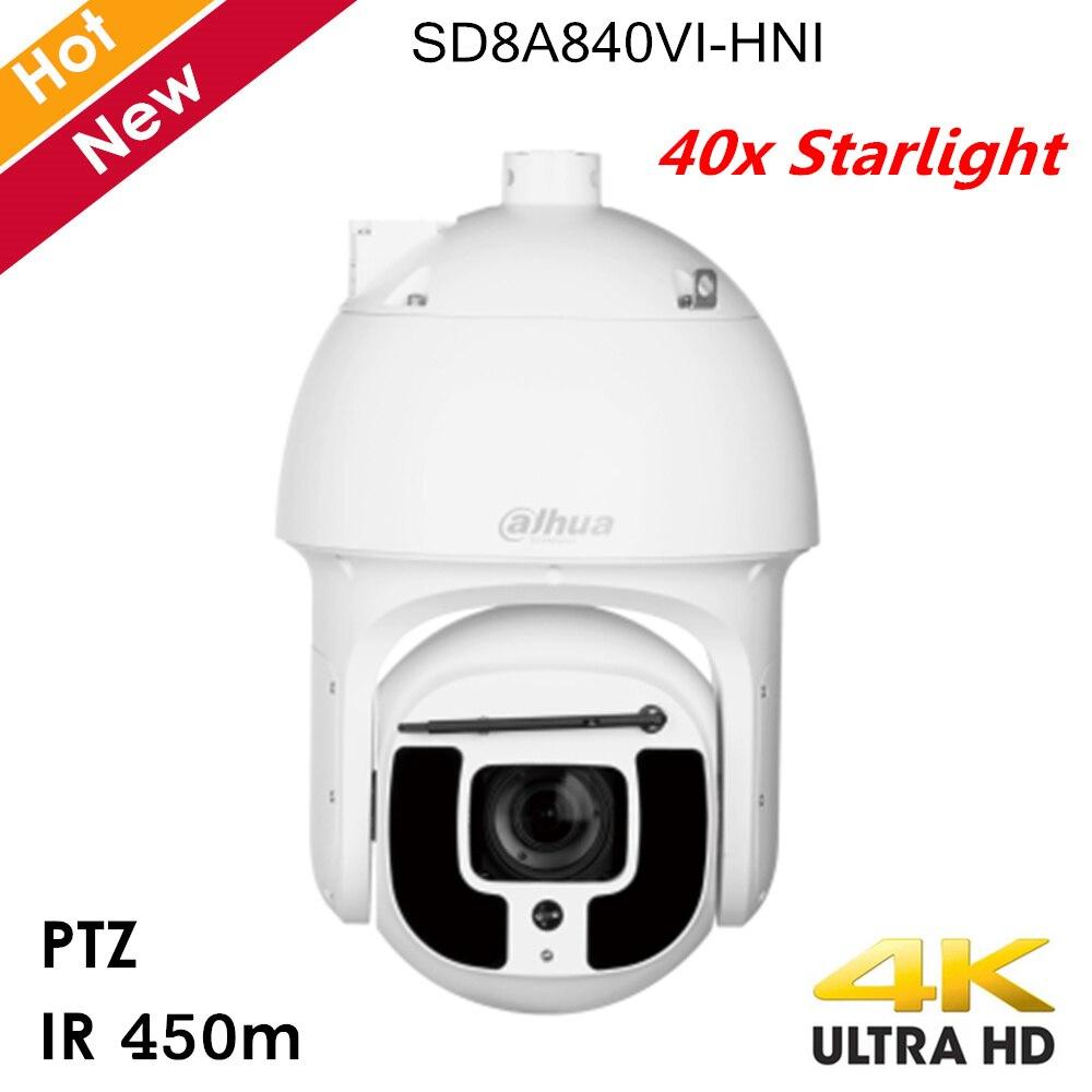 Dahua 4K 40x Starlight IR PTZ caméra Support hi-poe IR distance 450m 40x zoom optique caméra réseau étanche pour les systèmes IP