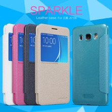 Для Samsung Galaxy J5 2016 чехол J5108 5.2 «Nillkin Sparkle Искусственная кожа чехол для Samsung Galaxy J5 2016