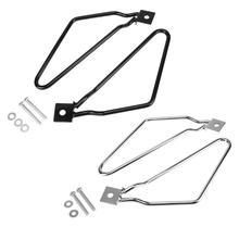 Металлические Опорные кронштейны для седельной сумки для мотоцикла, набор кронштейнов для крепления седельной сумки для Harley Cruise Dyna 883 для авто мотоцикла