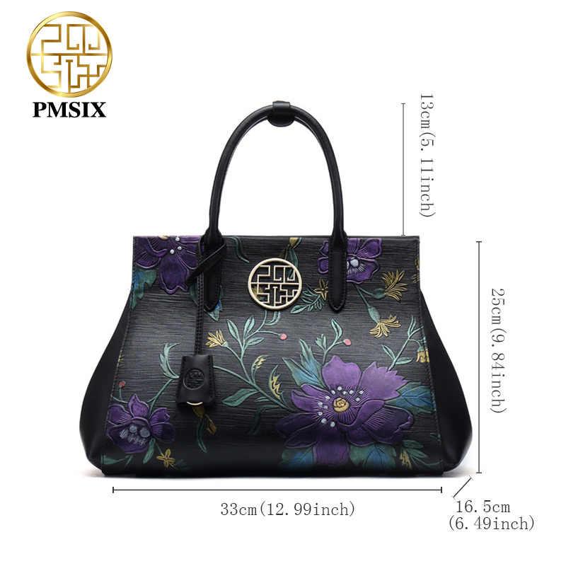 fb7d88f9bd Pmsix luxury handbags women bags Designer Brand realer Genuine Leather  black Large Shoulder bags Embossed flower messenger bag