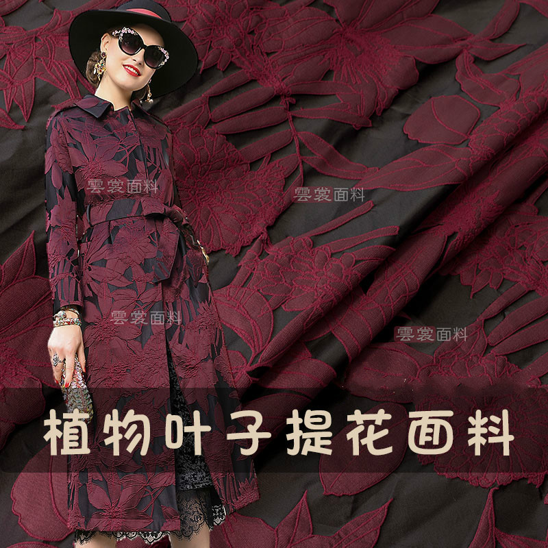 Parts & Accessories Objective 145cm Leaf Jacquard Fabric Yarn-dyed Fashion Suit Dress Jacquard Fabric Jacquard Dress Fabric Wholesale Cloth Ebay Motors