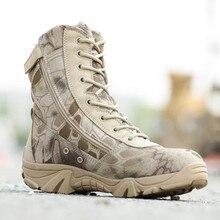 2017 Hombres de Las Fuerzas Especiales de Camuflaje Python Botas Del Desierto Del Ejército Botas de Trekking Zapatos de Seguridad De Guardia