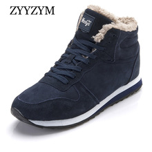 ZYYZYM Women Boots Winter Snow Boots Women 2019 Winter Sneakers Boots Unisex Solid Plush Shoes Mujer Botas Large size