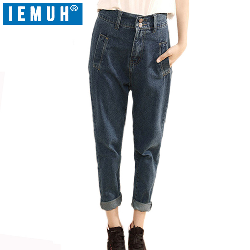 IEMUH 2017 Woman pants Jeans Women Jeans Woman Jeans For Girls Stretch Mid Waist Skinny Jeans Female Pants Harem pants loose twin set simona barbieri короткое платье