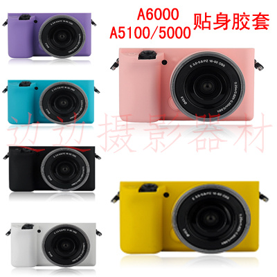 Soft Silicone Rubber Camera Protective Body Cover Case Skin for <font><b>Sony</b></font> <font><b>Alpha</b></font> A5100 <font><b>A5000</b></font> 16-50mm in 8 Colors With Tracking number image