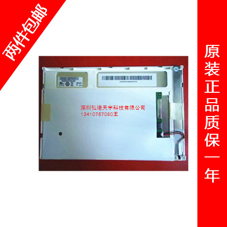 New original Shenzhen spot long-term supply AUO7 inch industrial control screen G070VW01V.1 LED screen new and original auo 11306 auo11306 auo bga 64 goods in stock