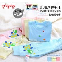 A M@ll Babies! 2 autumn cotton soft cotton baby underwear set 100% cotton baby clothes lounge children's clothing -yts1