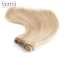 """Neitsi прямо бразильский Реми Пряди человеческих волос для наращивания 12 """"30 см 110 г/шт. P18/613 # P27/613 # Цветной дважды обращается волосы утка"""