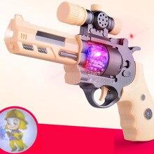 Забавный Вибрационный Электрический игрушечный пистолет, пластиковый классический интересный мигающий музыкальный звук, детские игрушки для мальчиков, проекционная модель оружия